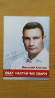 VITALI KLITSCHKO 2012 for Parliament of Ukraine signed advertising postcard