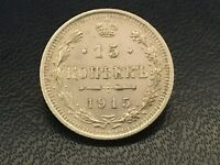 1915 Russian Empire 15 kopeek Silver Coin