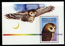 Uganda  1985   Scott # 457  Mint Never Hinged Souvenir Sheet