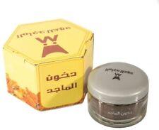 Bakhoor/bakhour incense Dokhoun al majed 56 gms. By al majed for oud دخون الماجد
