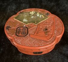 Antique Chinese Carved Cinnabar Lacquer Box 19th/20th c., Republic Period #5