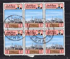 Block Qatari Stamps