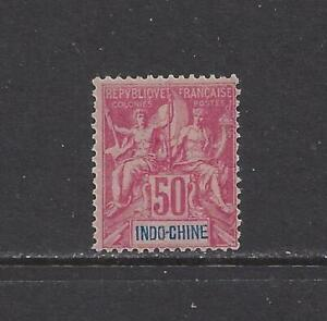 """INDOCHINA - 17 - MH - 1892 -  """"NAVIGATION AND COMMERCE"""""""