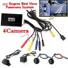 360° Bird View Panoramic System 4 Cam Car DVR Recording Parking Rear View Set