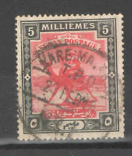 Sudan 5m with Rare Kareima to Argo Tpo Traveling Post Office Cancel Vf Used