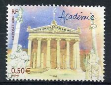 STAMP / TIMBRE FRANCE OBLITERE N° 3718 ATHENES / L'ACADEMIE