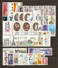FRANCE - 1989 - année complete - Yvert # 2560/2614 - état: neufs (**)