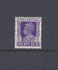INDIA, 1939, KGV1 2 1/2A  SG O148, MNH  SINGLE,