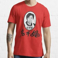 Lao Gan Ma Ii Essential T Shirt