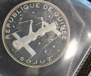 1970 Republic of Guinea Silver Proof 250 Guinee Francs Soyuz Spacecraft Coin
