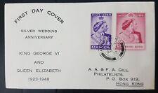 ☀Hong Kong 1948 Silver Wedding FDC Rare