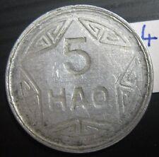 VIETNAM - 5 HAO 1946 - HO CHI MINH - Aluminium - N°4