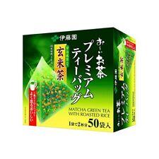 Hi Ocha premium tea bag Uji green tea containing brown rice tea from Japan