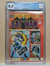Batman 260 CGC 8.5 White Pages - Joker and Two-Face Appearance - DC Comics 1975