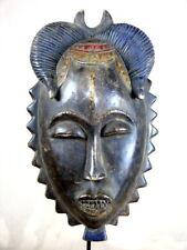 MASQUE  YAURE  (YAHURE)  BAOULE  DE  COTE  D'IVOIRE