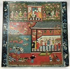 Jigsaw Puzzle Imperial Court Scene Ch'ing Dynasty 19th Century Chinese Vintage