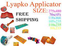 Lyapko Applicator Rug Pad Roller Chance Travel Mate Massager Belt Acupuncture
