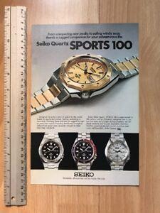 Seiko Sports 1978 Advertisement Pub Ad Werbung