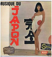LP JAPAN MUSIQUE DU JAPON ORCHESTRE 101 VIOLONS
