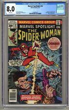 Marvel Spotlight 32 (CGC 8.0) White p; 1st app. Spider-Woman; Newsstand (j#5986)