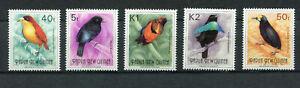 s8615) PAPUA & NEW GUINEA MNH** 1992, Paradise birds 5v text Bird of paradise