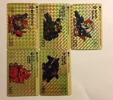 SD Gundam Super Deformed Part 6 Carddass Prism Set Card (1989)