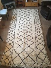 Large Beni Ourain Rug Cream Wool New RARE Patterned Mat Carpet Moroccan Runner
