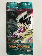 Duel Masters DM05 Return of the Survivor SEALED Booster Pack Japanese OCG WOTC
