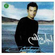 Arabische Musik - Ehab Tawfik - Ahla Menhom