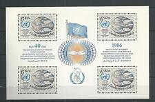 1985 MNH Tschechoslowakei Mi block 63