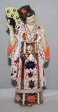 Decorative 1920-1939 (Art Deco) Date Range Royal Crown Derby Porcelain & China