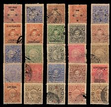 COCHIN STATE of South West India, 25 All Different, now Uses Indian Stamps