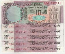 India 10 Rupees Lot of 5 Notes in Consecutive Serial Peacock Issue P81 in UNC