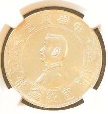 1927 China Memento Sun Yat Sen Silver Dollar Coin NGC Y-318A UNC Details