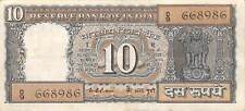 India  10 Rupees   ND. 1975   P 60c  Series  D/9  Circulated Banknote LBF8