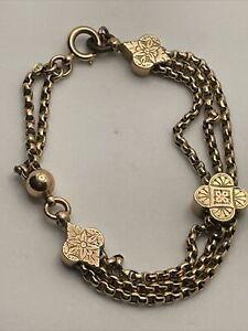 Rare Victorian 9ct Rose Gold Fancy Link Bracelet 6.98g, 6.5 inch  Wear Or Scrap