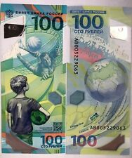 """Banknote of 100 rubles 2018 """"World Cup 2018""""  UNC polymer"""