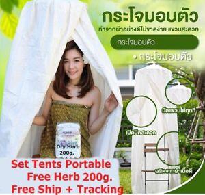 Set Portable Home Spa Thai Herbal Sauna Steam Tent Detox Free Herb 200g DHL