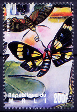 Mali 1995 MNH, Striped body, Butterflies, Insects   -X39