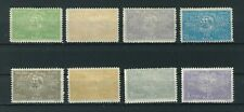 Serbia 1904 Coronation full set of stamps. Mint. Sg 108-115