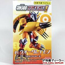 DIGIMON ADVENTURE SHODO 1 WARGREYMON ACTION FIGURE CANDY TOY SHOKUGAN BANDAI NEW