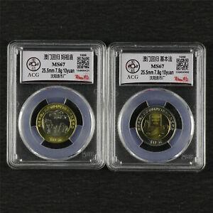 1999 China 10 Yuan Macao 's Return Mazu Temple / Basic Law 2PCS