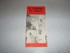 LE CINEMA ET NOUS 114 (20/1/64)DUKE ELLINGTON ARMSTRONG