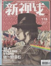 The Outlook Magazine Japanese Lifestyle Issue 119 March 2012 Rolling Stone