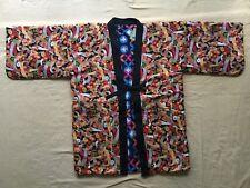 Japanese Hanten Kimono Jacket (M)Reversible Warm Room Wear Cloisonne JAPAN