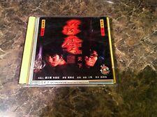 Hong Kong V-CD The Storm Riders Aaron Kwok Ekin Zhen Yi Jian 2xVCD FCS4259 Great
