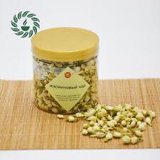 75g Jasmine Tea Dried Blooming Flowers Tea Chinese King grade Health Organic tea
