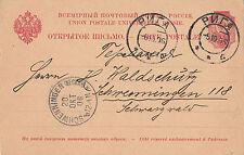 Stamp 1906 prep-printed Russian currency postcard RIGA Latvia to SCHWENNINGEN