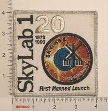 NASA Space Program SKYLAB 1 First Manned Launch 20th Anniversary 1973-1993 PATCH