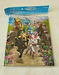 Pokemon Center Japan - Eevee Heroes Eeveelutions A4 Ring Binder Card Folder